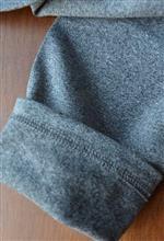 Calça térmica reta com friso mescla 5103